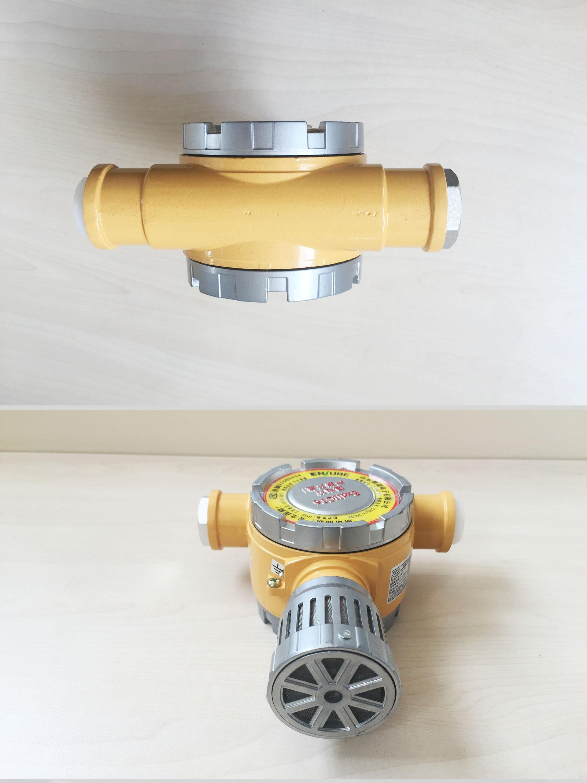 毒性气体探测器(非数显)6.jpg